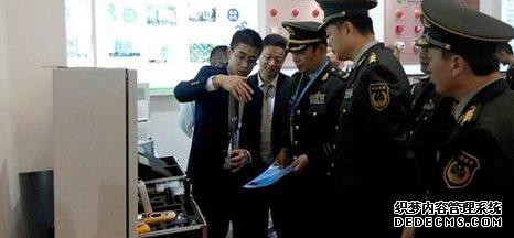 北京市少将吴永强在展会