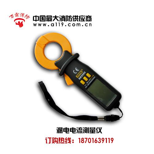 一二级检测设备-漏电电流