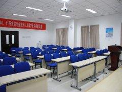 公司培训室